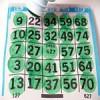 Bingo Glossary